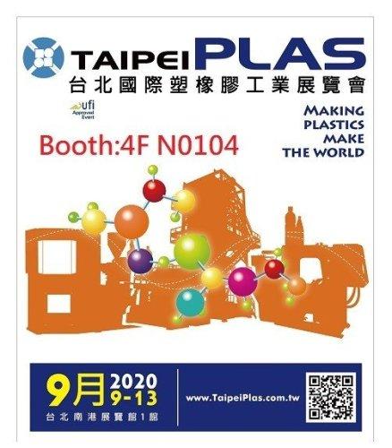 2020 Tapei PLAS -攤位號碼:4F N0104 正岡科技