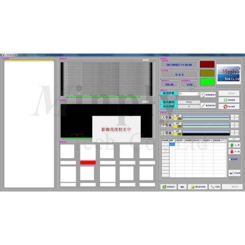 INSP-SYS 線上瑕疵檢測系統